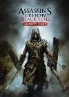 Assassins Creed 4: Black Flag: Season Pass (Add-on) (PC Download)