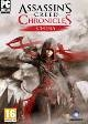 Assassins Creed Chronicles: China uncut