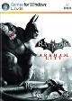 Batman: Arkham City uncut