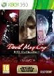 Devil May Cry HD Collection uncut