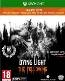 Dying Light: The Following [Enhanced D1 Bonus Steelbook uncut Edition] + T-Shirt (PC, PS4, Xbox One)