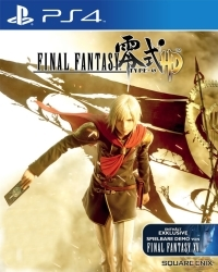 Final Fantasy Type-0 HD Bonus Edition (PS4)