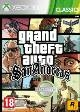 GTA (Grand Theft Auto) San Andreas classic uncut