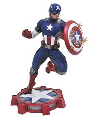Marvel Gallery Captain America Statue (23 cm) (Merchandise)