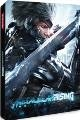 Metal Gear Rising: Revengeance Limited Steelbook Edition uncut inkl Bonus DLC