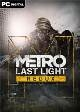 Metro: Last Light Redux uncut (PC Download)