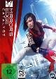 Mirrors Edge Catalyst uncut (PC)
