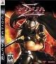 Ninja Gaiden Sigma Greatest Hits uncut (PS3)