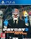 Payday 2 Crimewave f�r PS4, X1
