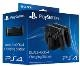 DualShock 4 Sony Ladestation (PS4)