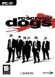 Reservoir Dogs uncut