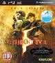 Resident Evil 5 - Gold Move essentials uncut (PS3)