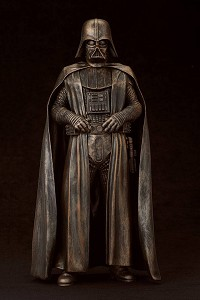 Star Wars Statue Darth Vader (32 cm) (Merchandise)