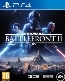 Star Wars: Battlefront 2 [Bonus uncut Edition] (PC, PS4, Xbox One)