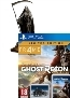 Tom Clancys Ghost Recon Wildlands AT uncut (PC, PS4, Xbox One)