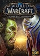 World of Warcraft: Battle of Azeroth (PC)
