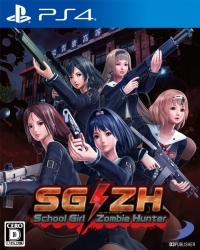School Girl: Zombie Hunter Import JP uncut (PS4)