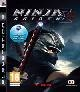 Ninja Gaiden Sigma 2 [essentials uncut Edition] inkl. Online Co-op Modus (PS3)