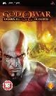 God of War uncut platinum