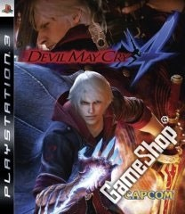 Devil May Cry 4 uncut