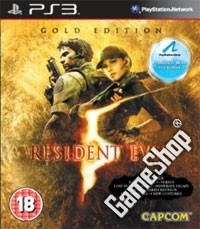 Resident Evil 5 - Gold Move essentials uncut