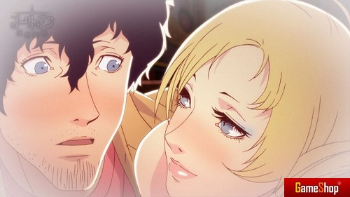 Catherine Love Is Over PS3