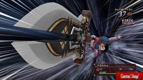 Dark Rose Valkyrie PS4