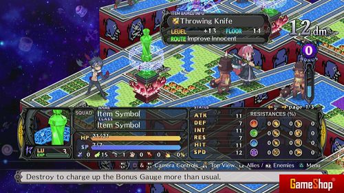 Disgaea 5: Alliance of Vengeance PS4