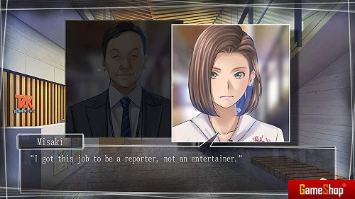 Root Letter: Last Answer PS4