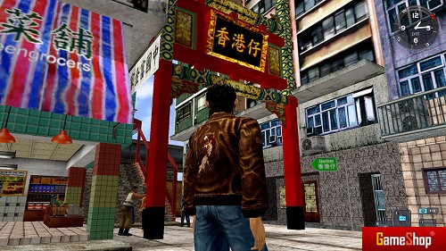 Shenmue I ___ II PS4