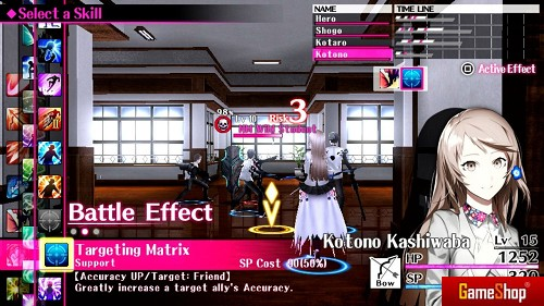 The Caligula Effect: Overdose Nintendo Switch